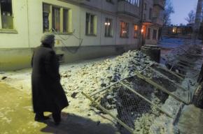 Жертвы урбанизации