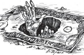 Хроника пикирующего доллара