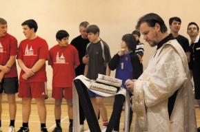 Православный футбол