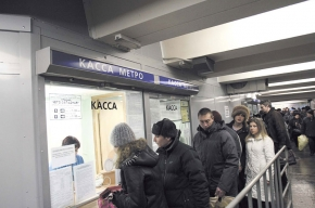 «Юго-Западная»: билеты на метро теперь продают в подземном переходе