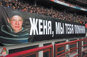 Посетителя кафе в центре Москвы убили из-за стула