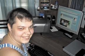 «Меня зовут Андрей Сычев, мне 20 лет»