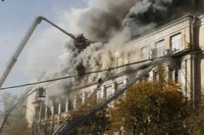 Пожар в здании Московского института государственного и корпоративного управления