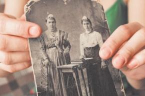 Сведения о предках