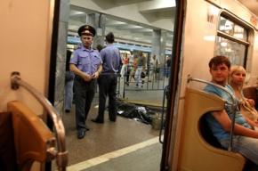 Безопасность в метро