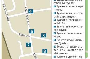 Имейте терпение: где найти бесплатные туалеты в Бирюлево-Восточном