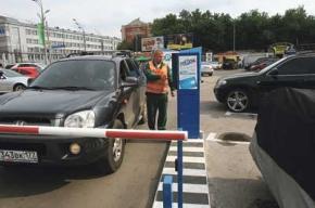 Стой не хочу. Столичные власти отменили плату за парковку на улицах