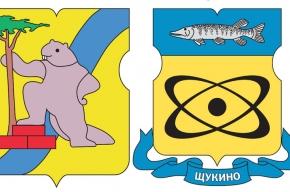 Что думают о гербах Щукино и Хорошево-Мневников геральдисты, жители и специалисты по фэн-шуй