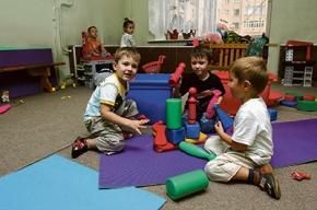 В Москве районные власти закрывают десятки детских досуговых центров