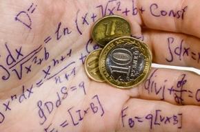 Из-за кризиса студенты, взявшие образовательный кредит, могут не доучиться