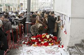 Акция на Пречистенке: москвичи почтили память убитого адвоката Маркелова и журналистки Бабуровой