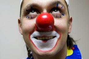 Клинический клоун