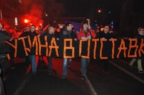 В столице прошел Марш несогласных