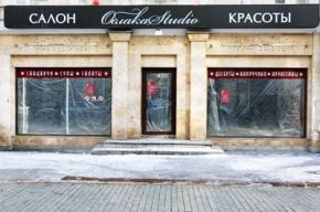 Улицы Москвы: экскурсия по кризису
