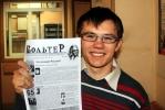 Фоторепортаж: «Петербургский студент победил с «Вольтером»»