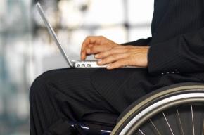 Петербургским инвалидам обещают насыщенную жизнь