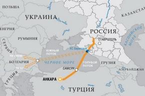 «Газпром» подписал соглашение по «Южному потоку»