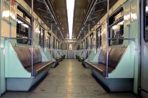 В ночь с субботы на воскресенье метро поработает на час дольше