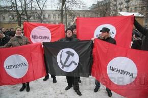 Петербургские оппозиционеры хотят провести митинг во время экономического форума