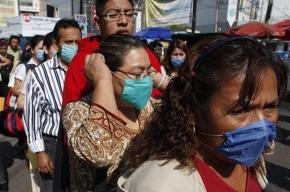 За сутки свиным гриппом заболела тысяча человек