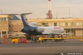 За драку в самолете хулиганам придется заплатить почти 300 тысяч рублей