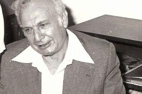 Умер бывший президент Израиля
