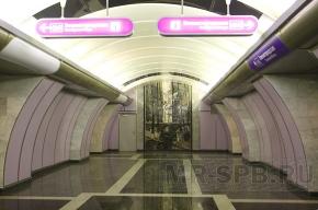Верховный суд вновь запретил женщинам работать помощниками машиниста метро