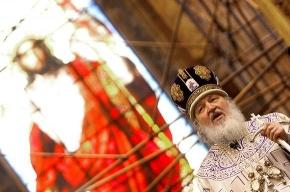 Патриарх Кирилл: мужчины - хрупкие существа