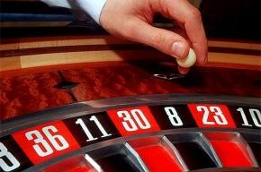 Переезд казино играть за бонус в казино
