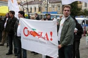 В Петербурге пройдет митинг против коммунизма