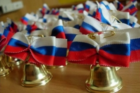 В школах Петербурга прозвучит последний звонок