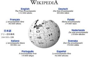 Редактировать Википедию теперь можно не всем