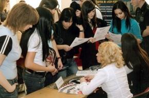 В Доме молодежи пройдет ярмарка вакансий для студентов