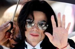 У Майкла Джексона обнаружили рак кожи