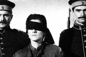 В Берлине нашли «подлинный труп» Розы Люксембург