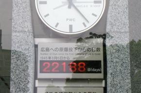 КНДР хочет запустить еще одну ракету, а Япония перезапустила ядерные часы