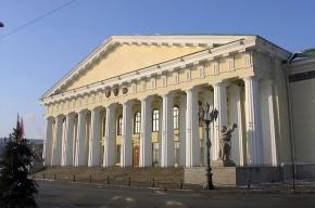 В Петербурге открылся Международный банковский конгресс