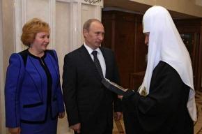 Путин с женой поздравили патриарха с именинами