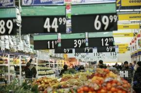 В России продукты дорожают в 10 раз быстрей, чем в Европе