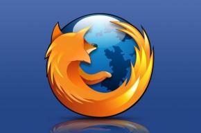 «Огнелис» обгонит Internet Explorer в 2013