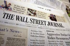 The Wall Street Journal: Без сомнения, Россия увязла в глубокой рецессии