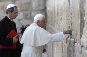 Сегодня Папа Римский завершает визит на Ближний Восток