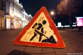 Запреты и ограничения на дорогах Петербурга c 20 мая