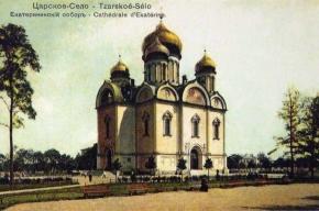 На стройке собора святой Екатерины в Пушкине случилось ЧП