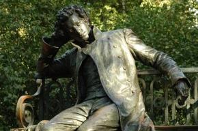 В день рождения Пушкина в лицее наградят лучших чтецов