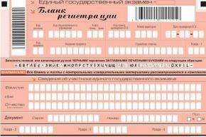 В школах начался ЕГЭ по русскому языку