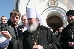 Патриарх Кирилл спустился с неба в аэропорту «Пулково»