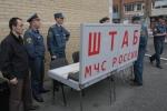 Фоторепортаж: «У общежития СПбГУ прошли учения»