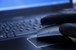 Центробанк предупреждает: в Рунете появились фальшивые банковские сайты