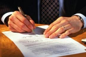 Петербург и Татарстан подписали соглашение о сотрудничестве